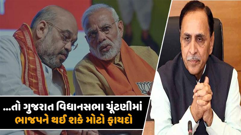 The biggest news of Gujarat politics