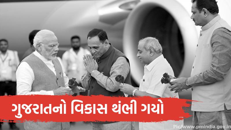 NITI Commission report: Development rank of Gujarat remains unchanged