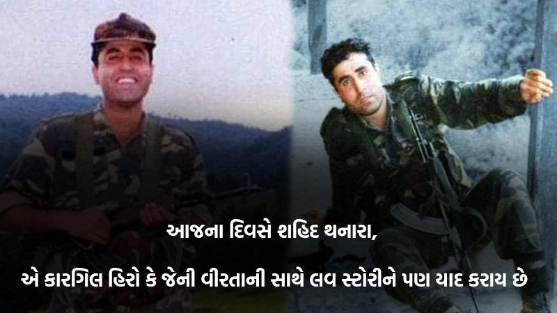 kargil hero vikram batra love story dil maange more martyr 7 july great warrior