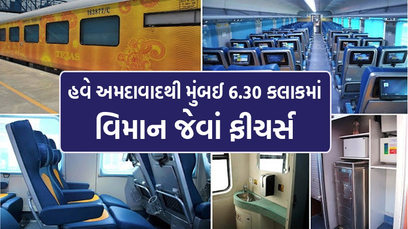 Ahmedabad Mumbai and Delhi Lucknow Tejas express