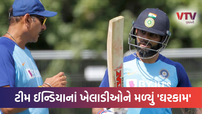 team india players get work out plan at home because of corona virus and lockdown