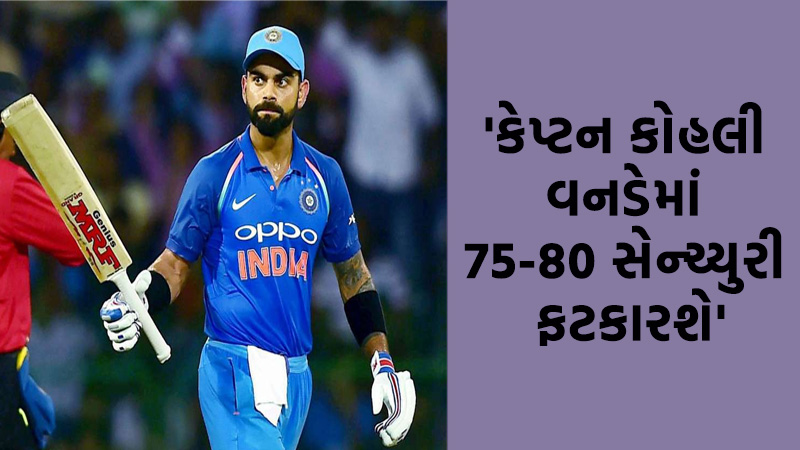 virat kohli sachin tendulkar can score 75-80 odi hundreds wasim jaffer