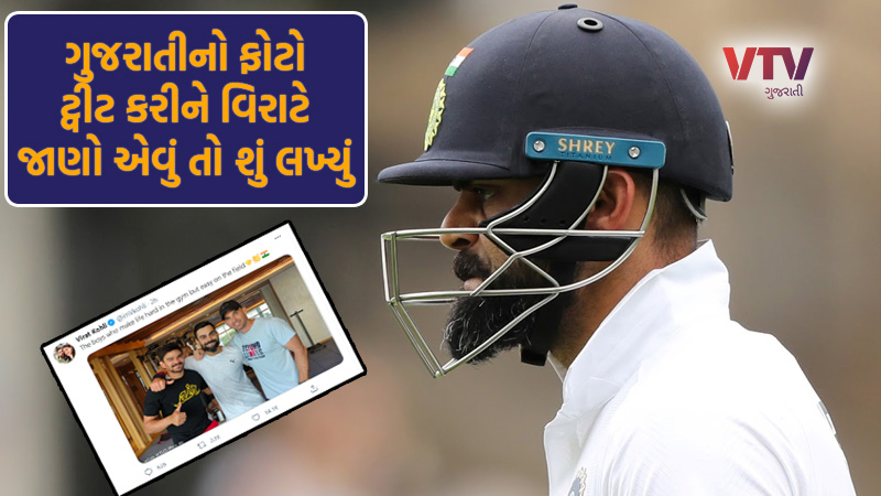 nick webb and soham desai the boys who make life hard in the gym but easy on the field says virat