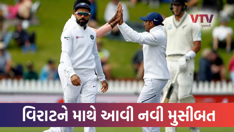 trouble for captain kohli and team India before test match, pruthvi shaw foot swalling can make way for shubhamn gill