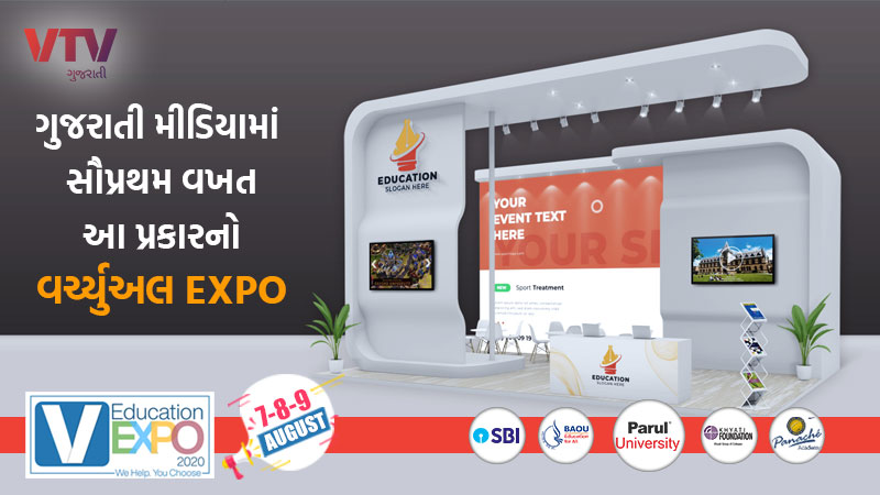 VTV Education expo 2020 virtual expo VExpo higher education institutes career guidance