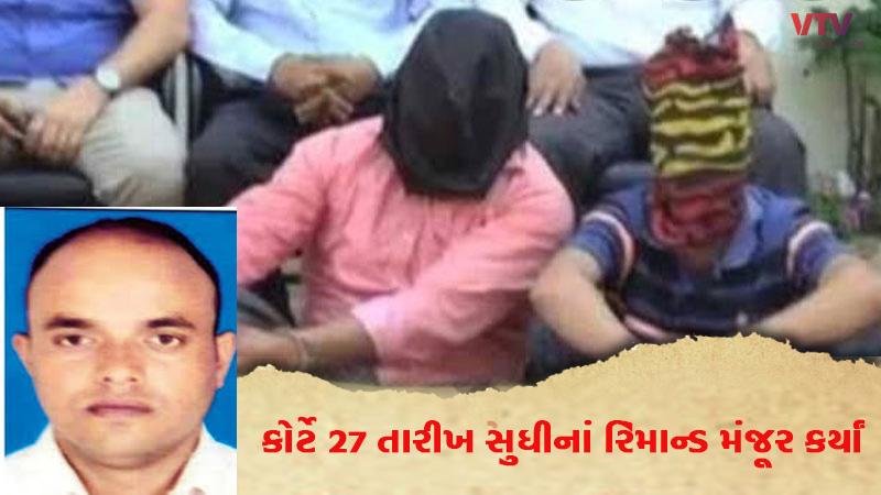 The court remanded Vishal Goswami till 27th