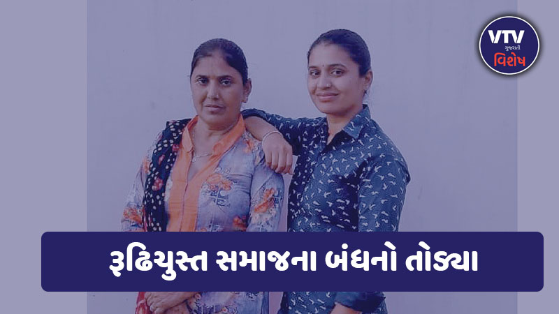 These two daughters from a small village in Kutch will carry a gun to serve the country