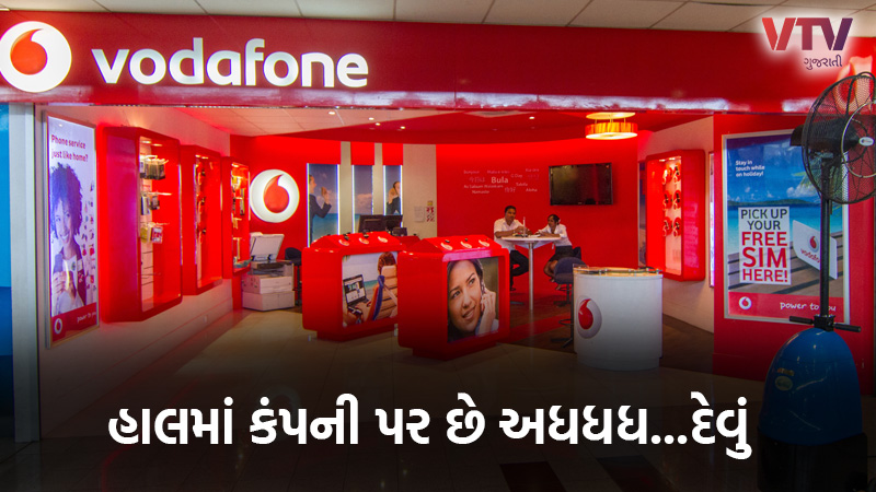 Vodafone Idea Seeks To Increase Mobile Services Rates Seven Times From April 1