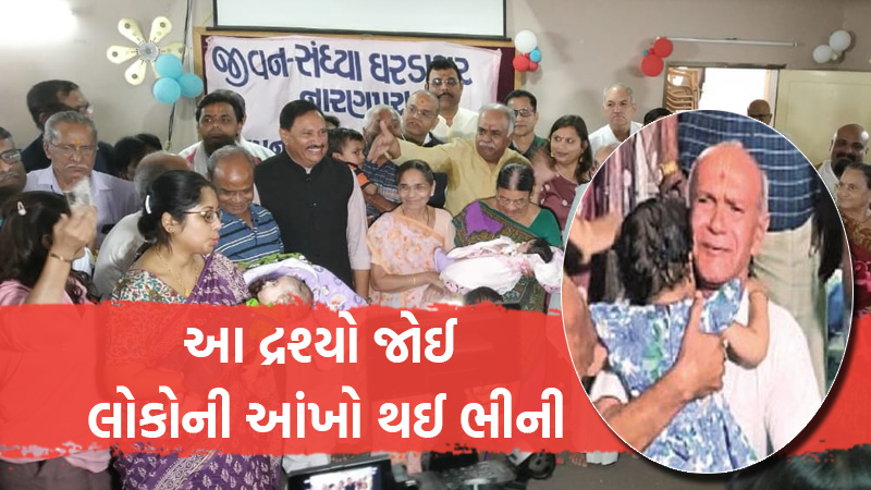 adoption initiative at old age home in ahmedabad where senior citizens adopt orphans