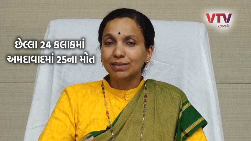Gujarat health secretary Jayanti Ravi press conference 25 may 2020