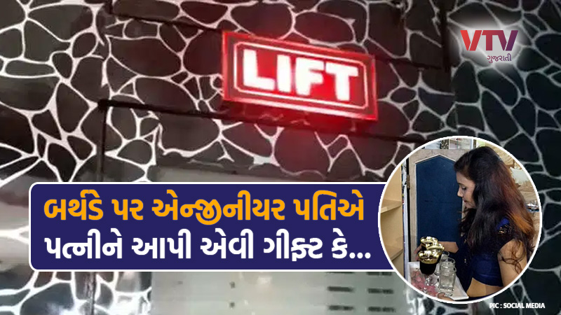 husband gift wife lift food small house kitchen