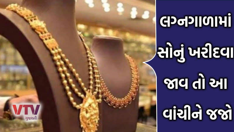 gold and silver price hike today