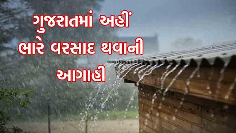 Heavy rain forecast Saurashtra south Gujarat