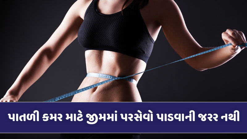 Weight loss will be followed by fatigue and constant tiredness