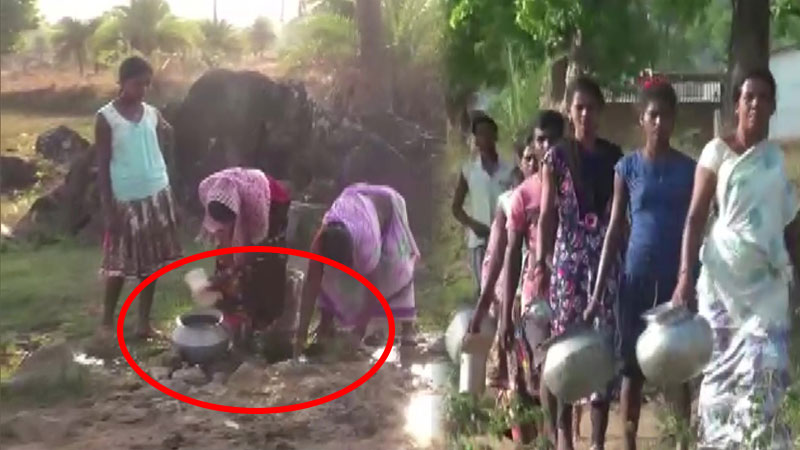 Dantewada district tribal villagers forced to exert water from pit