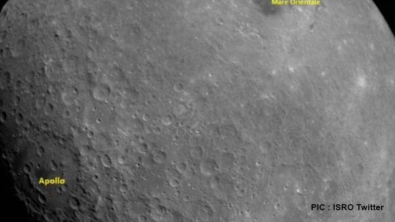 chandrayaan-2 captured first moon image