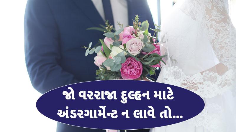 groom has to bring bride undergarments to wedding