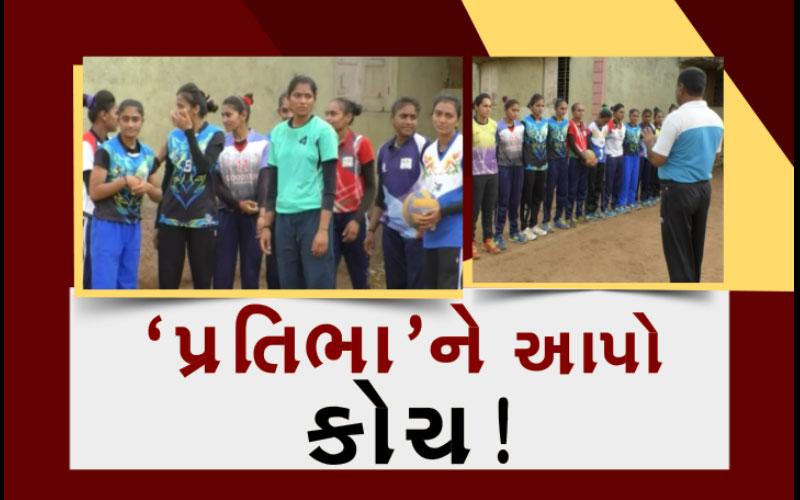 Girls from Sarakhadi rule women's volleyball