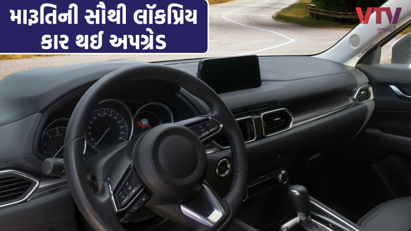 features of Maruti WagonR Xtra Edition edition