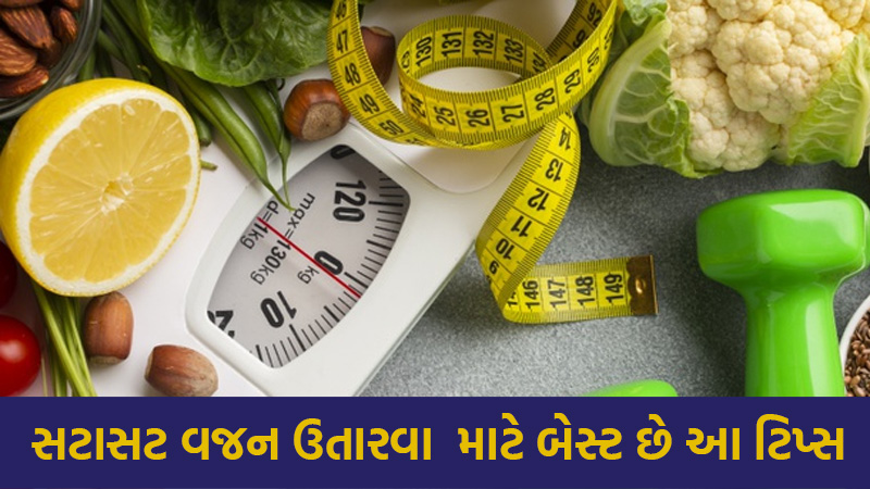 Health News Easy Weight Loss Tips With Kitchen Ingredients