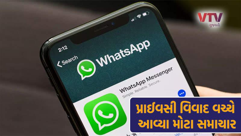whatsapp clarification amid privacy