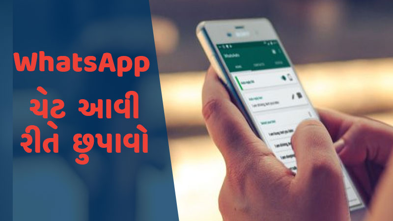 whatsapp tricks how to hide chats in app with using archive feature know simple diy