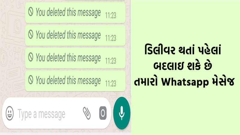 message can be hacked in whatsapp israel research told