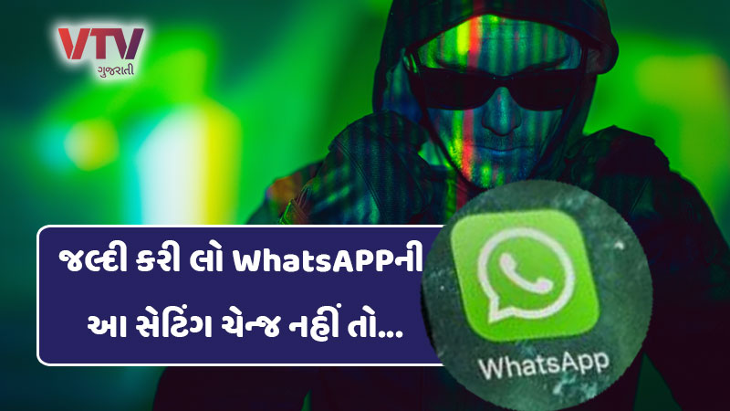 change your whatsapp setting to be safe from hackers