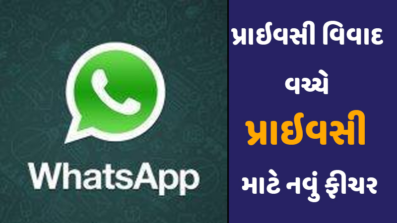 WhatsApp will be desktop login and secure,