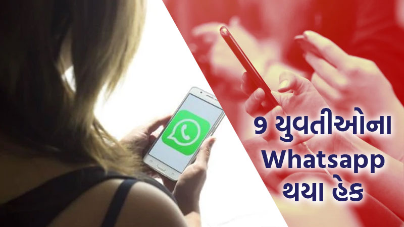 WhatsApp warning over hack that hijacks your whatsapp account