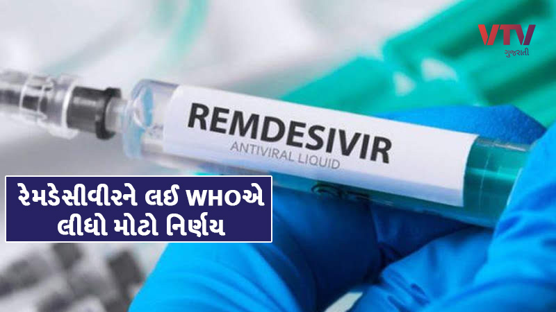 WHO REMOVE THE REMDESIVIR INJECTION FROM THE LIST OF CORONA TREATMENT PROTOCOL