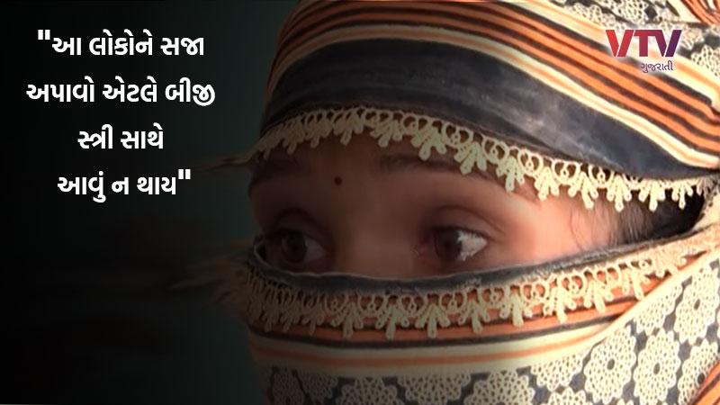 ahmedabad daughter domestic violence victim from vadodara in laws