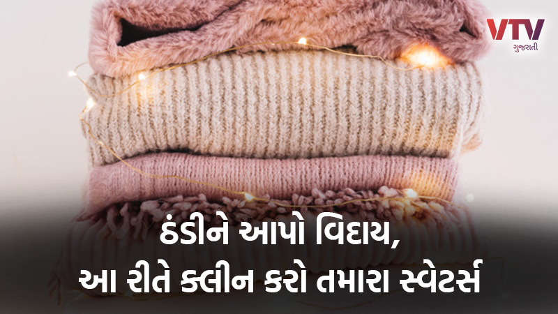 clothing care wash your woollen sweater without shrinking
