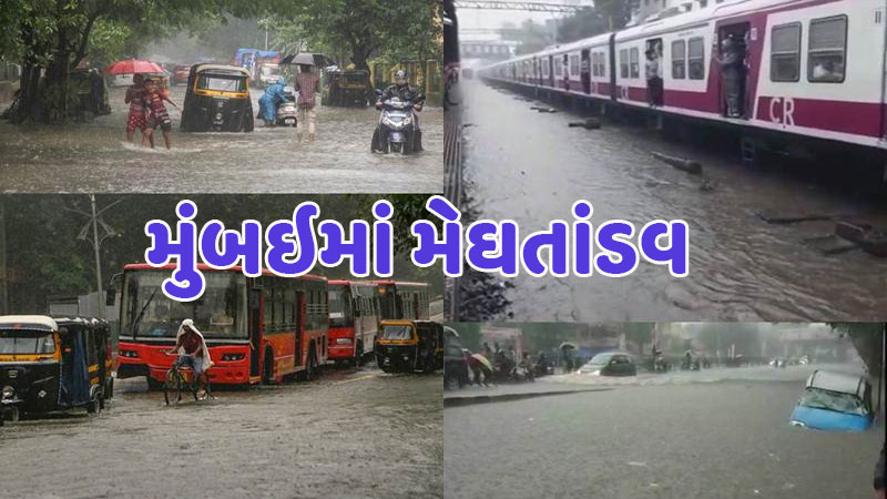 Heavy Rain Alert Issued For Mumbai