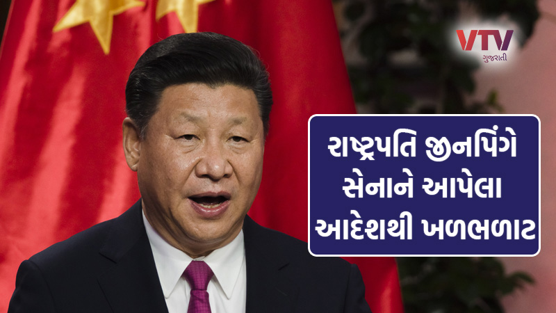 Xi Jinping orders Chinese military