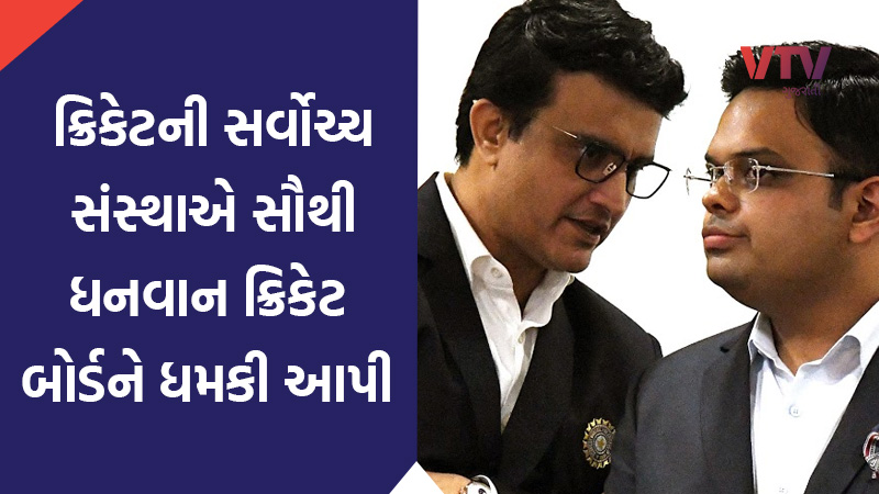 conflict between icc and bcci on tax issue, world cup