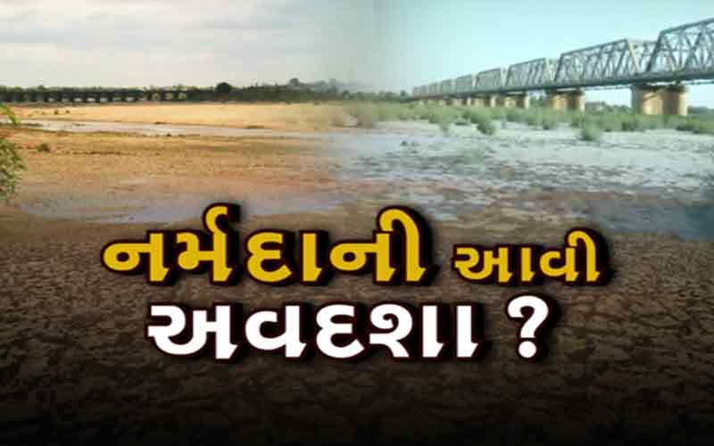 Water shortage in Narmada