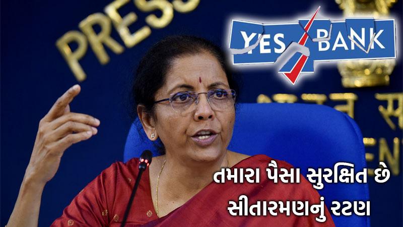 Nirmala Sitaraman reassures depositors money is safe