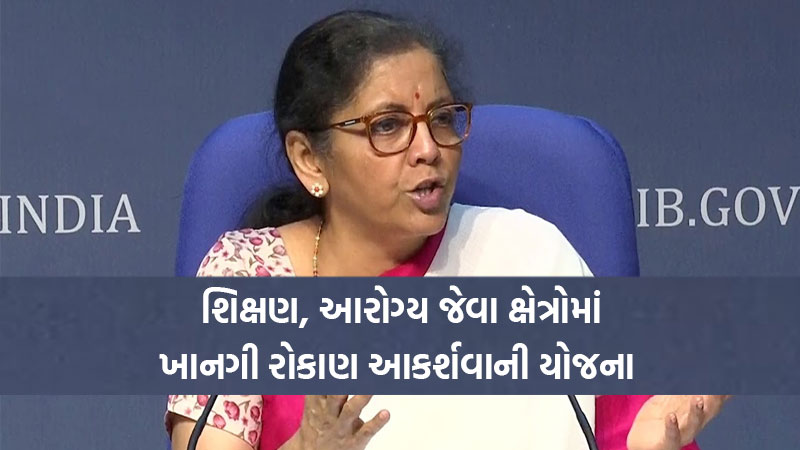 Sitaraman Announces 8100 crore for social infrastructure