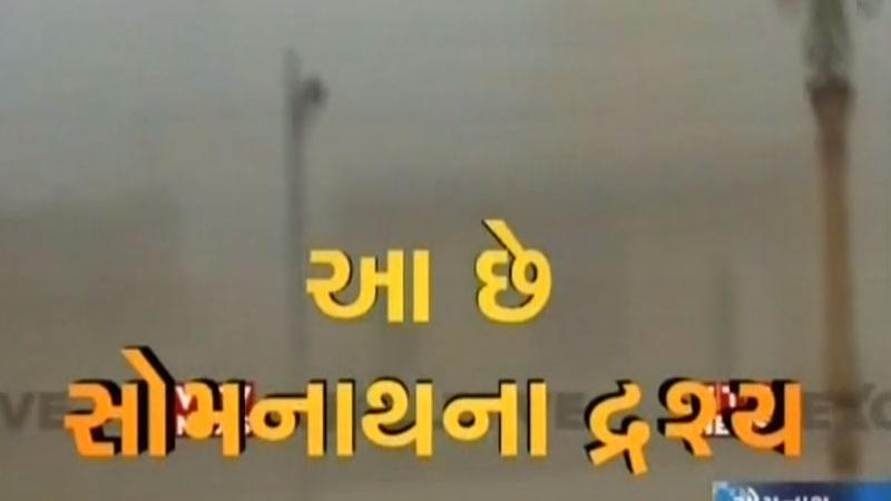 વાવાઝોડાંની અસર થતાં જુઓ સોમનાથ મંદિરના Exclusive દ્રશ્યો, જુઓ VIDEO