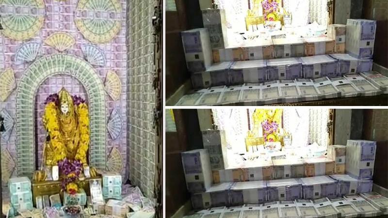 આ મંદિરની દીવાલો પર લાગી છે 2000 અને 500ની નોટો, જાણો કુલ કેટલાં કરોડ?