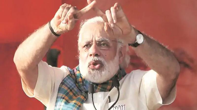 બંગાળમાં PM મોદીનો હુંકાર, 'રાજપાટ ખોઇ બેસવાનાં ભયથી દીદી ભડક્યાં, 2019માં જ ઉખાડી ફેંકશું'