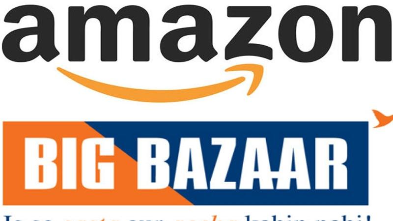 હવે બિગ બઝાર ખરીદશે એમેઝોન  2500 કરોડમાં થશે કરાર