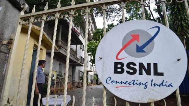 BSNLએ અપગ્રેડ કર્યો નવો પ્લાન  મળશે 561.1GB ડેટા અને અનલિમિટેડ કોલ્સ ઉપલબ્ધ