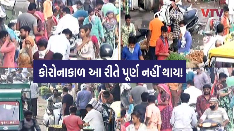 Topic | VTV Gujarati