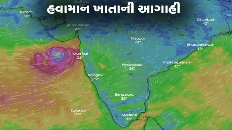 સૌરાષ્ટ્ર પરથી વાવાઝોડાનો ખતરો હજુ પણ યથાવત, હવામાન વિભાગની આગાહી