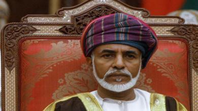 ઓમાનના સુલ્તાને 17 ભારતીય કેદીઓને લઈને કર્યુ એવું કામ કે ભારતે કહ્યું 'તમારો આભાર'
