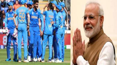 Team India નું મિશન વર્લ્ડકપ શરૂ, મોદી બોલ્યા- 'खेल भी जीतो और दिल भी!