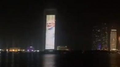 PM મોદીએ લીધા શપથ તો UAEમાં ખાસ અંદાજમાં થઇ ઉજવણી, VIDEO VIRAL