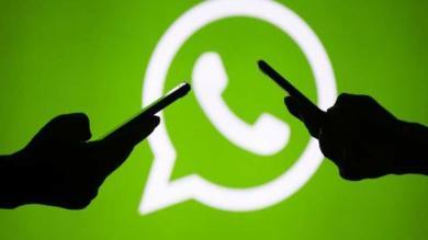 Whatsappના 1.5 અબજ યુઝર્સ માટે મોટાં સમાચાર, તાત્કાલિક અપડેટની સલાહ